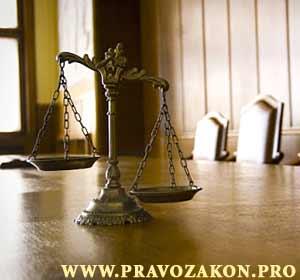 Существенные условия лицензионного договора на софт