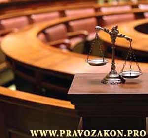 Авторские права на содержание сайта, защита прав