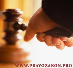 Договор о частичной передаче неисключительного права