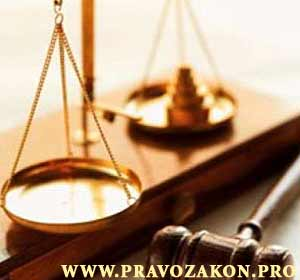 Договор между правообладателем и пользователем ПО