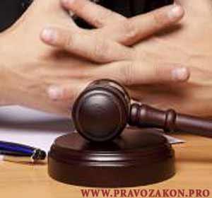 Интеллектуальные права автора, защита авторских прав