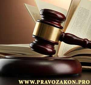 Нелепые патенты и абсурдные авторские права граждан