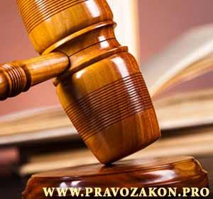 Освобождение от налогообложения при передаче прав