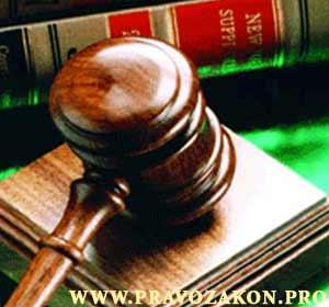 Партнерский лицензионный договор о распространении