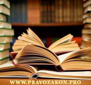 Право интеллектуальной собственности на информацию