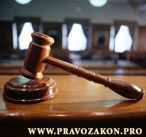Авторское право, защита интеллектуальных прав автора