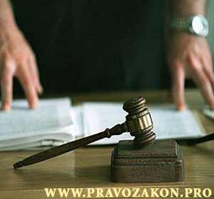 Защита авторских прав в суде, арбитражная практика